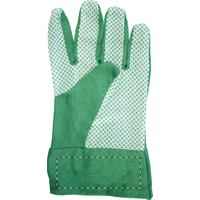 XIII. Left glove - inner